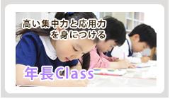 ひとみ幼児教室バナー3