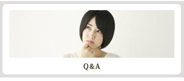 結のりんぐ:Q&A